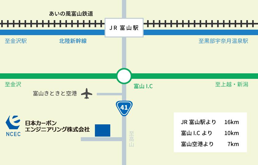 日本カーボンエンジニアリング株式会社へのアクセスマップ