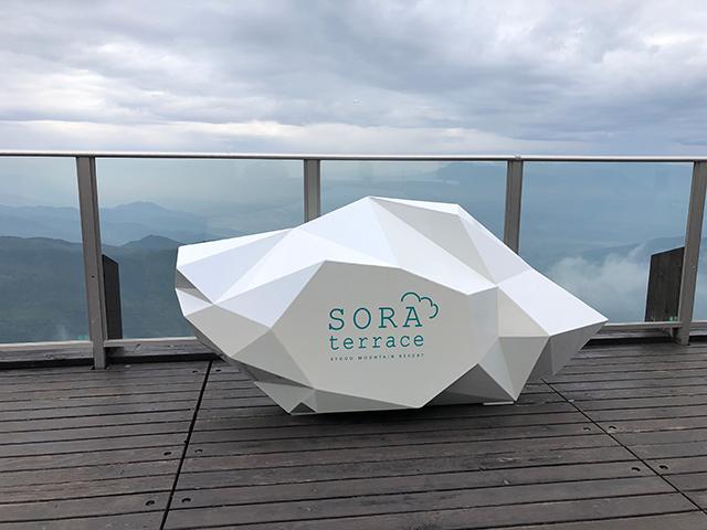 慰安旅行 長野県 SORA terrace